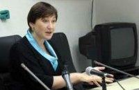 Теличенко отказалась от должности замгенпрокурора (обновлено)