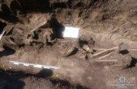 В Тернопольской области раскопали останки расстрелянных оуновцев