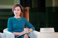 До призначення нового голови НБУ виконувати його обов'язки буде Рожкова