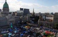 "Аргентина обложила самых богатых граждан страны ""ковидным налогом"""