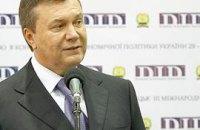Янукович: люди должны чувствовать демократию