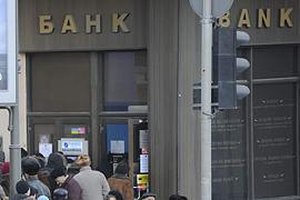Банки получили право арестовывать и продавать имущество должников