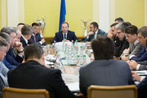 Украина объявила о полной готовности к финалу Лиги чемпионов