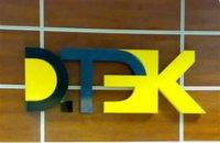ДТЭК отрицает завышение цены на электроэнергию в зоне Бурштынской ТЭС
