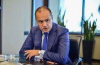 """""""Є певна криза довіри між компанією ДТЕК і Міністерством"""""""