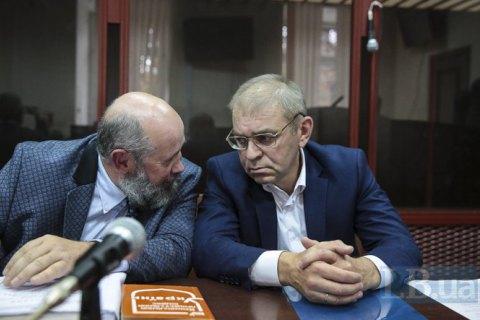 Защита Пашинского обжаловала его арест