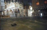 В Венеции произошло сильнейшее за последние 50 лет наводнение