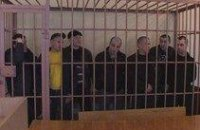 В Днепропетровской области осудили банду наркоторговцев