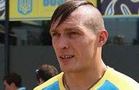 Олімпійський чемпіон Олександр Усик: як я можу не бути козаком, якщо я православний християнин?!