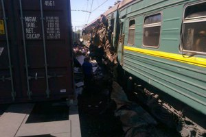 МЗС наразі не знає, чи були серед загиблих у Підмосков'ї українці