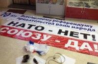 СБУ поймала боевиков в Херсонской области