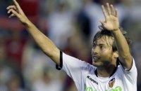 """""""Реал"""" свого часу не підписав капітана """"Манчестера Сіті"""" через його захоплення алкоголем, - ЗМІ"""