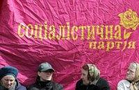 СПУ анонсировала объединение с 10 партиями до 15 ноября
