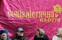 Селянская партия вышла из состава Соцпартии