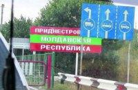 Молдова підтвердила вимогу вивести військових РФ з Придністров'я