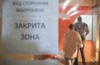 У Києві госпіталізували найбільше з початку пандемії пацієнтів з ковідом