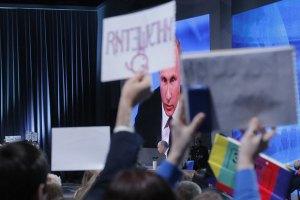 Путин назвал условия для новой встречи в Минске 11 февраля