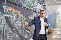 Кличко пригласил на экскурсию аналитика The Economist, включившего Киев в список худших городов