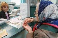 НАН Украины: 35% украинцев ничего не делают для получения высокой пенсии