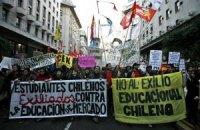 В Чили начались президентские и парламентские выборы