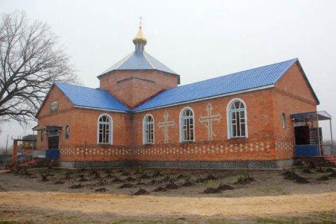 Первый приход УПЦ МП в Сумской области перешел в ПЦУ