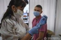 Міністерствам і держорганам встановили цільовий показник вакцинації - 70% співробітників до середини жовтня