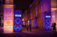 В апреле во Вроцлаве пройдет Львовский месяц