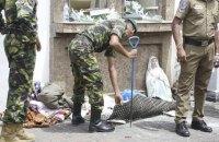 Шрі-Ланка знизила дані про загиблих в результаті терактів