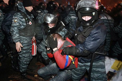 Надзвичайний процес або Що відбувається зі справами Майдану. Частина 2