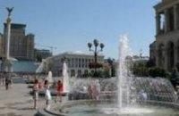 Центральные фонтаны Киева прекратили работу до весны