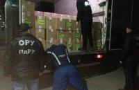 На трассе Киев-Одесса задержали грузовик с контрабандными сигаретами на 4 млн грн