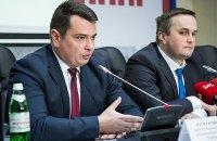 Печерський суд скасував закриття справи щодо Ситника і Холодницького за розголошення даних досудового розслідування