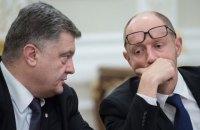 Партия граблей Украины