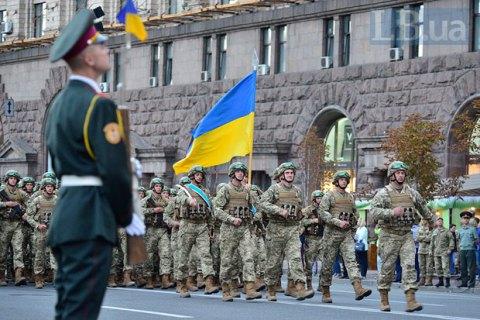 """Кабмін запропонував замінити військове вітання """"Бажаємо здоров'я"""" на """"Слава Україні"""""""