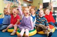 Во Львове ввели оплату в детсадах для детей, живущих за городом