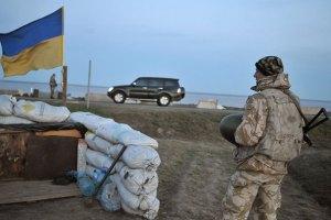 Командующего ВМС Украины Сергея Гайдука, Алексея Гриценко и еще шестерых активистов отпустили