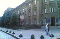 Проезд мимо здания СБУ в Одессе запретили