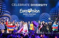 В Киеве прошел первый полуфинал Евровидения