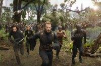 """""""Мстители: Война бесконечности"""": аттракцион неспокойного времени"""