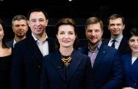 Марина Порошенко назвала принципи формування більшості в Київраді