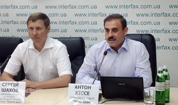 Нардеп Антон Киссе и Сергей Шахов на пресс-конференции в Киеве, 27 июля, 2016 года