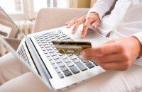 Как взять кредит через интернет в Украине?