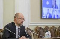 Шмыгаль пообещал создать сотни тысяч рабочих мест с зарплатой 6-8 тыс. гривен