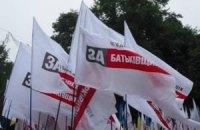 Опозиція обіцяє судити Януковича через закон про мови