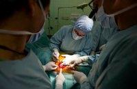 В Украине создадут Нацагентство трансплантации