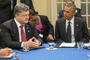 Обама пообещал Украине гарантии на $1 млрд