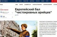 Огляд роспропаганди: в Європі легалізують зоо- і педофілію, а українці і білоруси - це росіяни