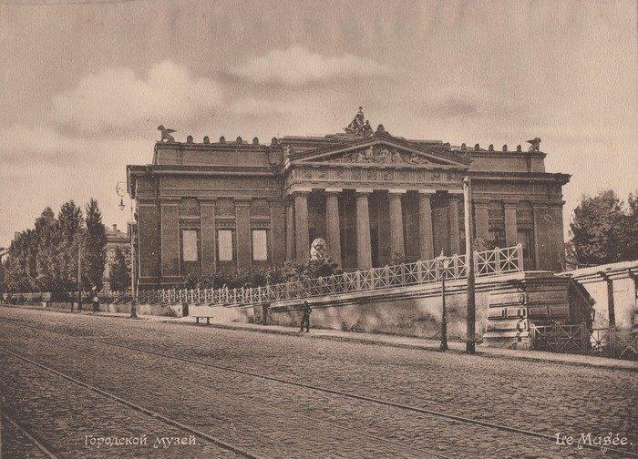 Фото музею з альбому Виды Киева 1911 року