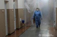 На Полтавщине закрыли на карантин школу, детсад и амбулаторию