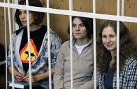 Активісток Pussy Riot засудили до 2 років колонії